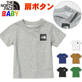 送料込価格 ノースフェイス ベビーTシャツ スモールスクエアロゴ 【80-90cm】 男の子女の子アウトドアブランド North Face Small Square Logo T-Shirt