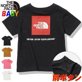 送料込価格 ノースフェイス ベビーTシャツ スクエアロゴ 【80-90cm】 半袖 男の子女の子アウトドアブランド North Face Square Logo T-Shirt