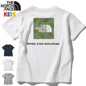 【6月最後の5%還元】【送料込み価格】ノースフェイス キッズTシャツ スクエアロゴグラフィック【100-150cm】 North Face 男の子女の子アウトドアブランド Square Logo Graphic