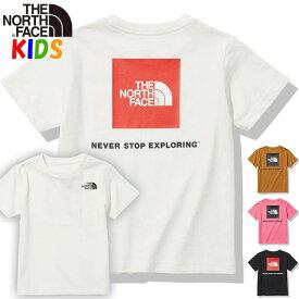 送料込価格 ノースフェイス キッズ 半袖Tシャツ スクエアロゴ【100-150cm】 男の子女の子おしゃれアウトドアブランド North Face Square Logo T-Shirt