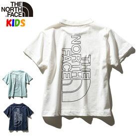 【6月最後の5%還元】ノースフェイス キッズ Tシャツ ショートスリーブビッグルートティー【100-150cm】 North Face 男の子女の子アウトドアブランド