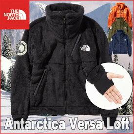 日本正規品 1人1点限り L-XL ノースフェイス メンズ アンタークティカバーサロフトジャケット 男性用 NA61930 無地 アウター キャンプ タウンユース 長袖 アウトドア 夏のキャンプ夜の防寒 North Face Antarctica Versa Loft Jacket