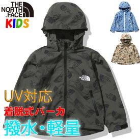 10/21 エントリー2倍 ノースフェイス キッズ ノベルティーコンパクトジャケット【100-150cm】North Face Compact Jacket【子供用・軽量アウター】