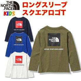 【送料込価格】ノースフェイス キッズ 長袖Tシャツ スクエアロゴ【100-150cm】North Face 男の子女の子アウトドアブランド L/S Square Logo Tee