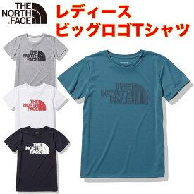 期間限定 最高2000円クーポン 【ポイントアップ中】 ノースフェイス レディースTシャツ ビッグロゴ North Face おしゃれアウトドアブランド女性用 S/S Big Logo