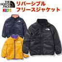 ノースフェイス キッズ リバーシブルコージージャケット North Face Reversible Cozy Jacket フリース ナイロン アウ…