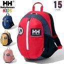 【夏セール】ヘリーハンセン キッズ スカルティンパック 【15L】【2017SS】HELLY HANSEN Kids Skarstind Pack 【バ…