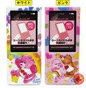 i Pod nano 5th専用 i Jacket(i ジャケット)/Care Bear(ケアベア)【RCP】【楽天カード分割】【05P03Dec16】