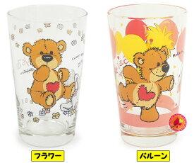 ジュースパックグラス/Suzy's Zoo(スージーズー)【ランチ】