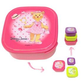 3ピース シールランチボックス(ドレッシー・ジェシー)Suzy's Zoo(スージーズー)【ランチ】【お弁当】【お弁当箱】