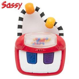 【3/30はポイントアップDAY】Sassy マイファースト・キーボード