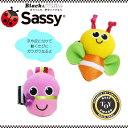 SASSY リストラトル(2コセット)ホース&ビー:サッシー【RCP】