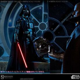 サイドショー社製 『スターウォーズ』 1/6スケールフィギュア 【ロード・オブ・シス】ダース・ベイダー(ジェダイの帰還)/Star Wars - 1/6Darth Vader (Return of the Jedi)
