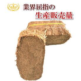 わら 稲わら約25kg 1/4カット 2個セット(2個で約12kg)【わら焼き専用】