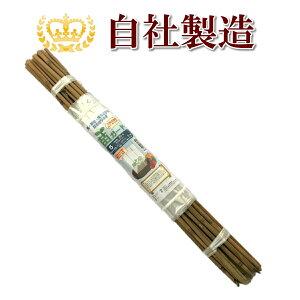 苗ガードセット 約60cm 5セット入り 野菜苗ガード 竹支柱
