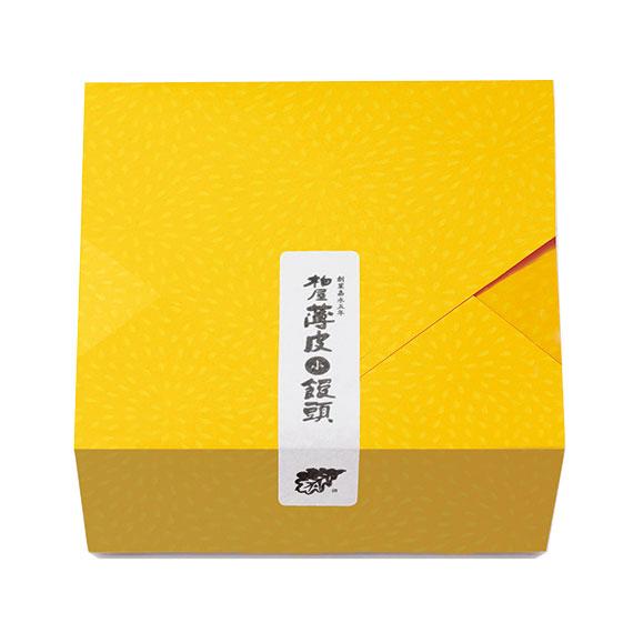 【秋の包装紙】柏屋薄皮小饅頭詰合せ【日本三大まんじゅう】