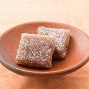 くるみゆべし もちずり10個入【ギフト 和菓子 お餅 おもち しょうゆ味】