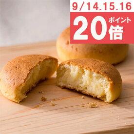 焼きチーズまんじゅう ルナフロマージュ 4個入【9月14〜16日限定!ポイント20倍!要エントリー!】