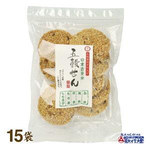 山盛堂本舗 五穀 せんべいもち麦 黒米 赤米 もちきび 白米 を使用した お取り寄せ 煎餅おやつ お茶菓子 お茶うけ 手土産 にも
