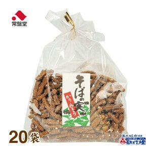 常盤堂製菓 そば かりんとう蕎麦 の 風味がほんのり香る 播州 カリントウおやつ お茶菓子 お茶うけ 手土産 にも