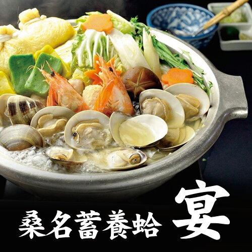 蛤うどんすき「宴」【送料無料】