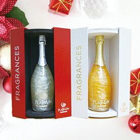 \数量限定/スパークリングワイン プラチナム フレグランス 選べるギフトボックス付き キラキラ かわいい プレゼント 女子受け 誕生日 お祝い