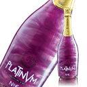 【あす楽対応】スパークリングワイン プラチナム フレグランス No.6 バイオレット&ワイルドベリー 750ml PLATINVM FRAGRANCES [ラメ入り]