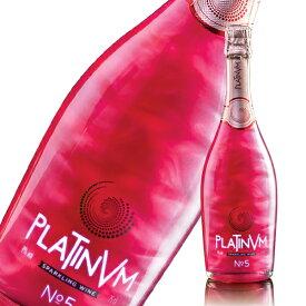 【あす楽対応】スパークリングワイン プラチナム フレグランス No.5 ストロベリー&ミント 750ml PLATINVM FRAGRANCES [ラメ入り] 酒 女子会 誕生日 パーティ お祝い ギフト キラキラ 甘口 可愛い