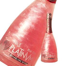 【無料ラッピング可】スパークリングワイン プラチナム フレグランス ハーフボトル No.3 ローズ&オレンジ 375ml PLATINVM FRAGRANCES [ラメ入りスパークリングワイン]【あす楽対応】