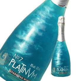 【無料ラッピング可】スパークリングワイン プラチナム フレグランス ハーフボトル No.7 パイナップル&ココナッツ 375ml PLATINVM FRAGRANCES [ラメ入りスパークリングワイン]【あす楽対応】キラキラ