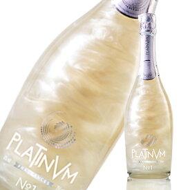 【あす楽対応】スパークリングワイン プラチナム フレグランス No.1 マスカット 750ml PLATINVM FRAGRANCES [ラメ入り]酒 女子会 誕生日 パーティ お祝い キラキラ 甘口 可愛い
