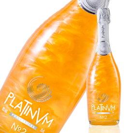 【あす楽対応】スパークリングワイン プラチナム フレグランス No.2 ベルモット&オレンジ 750ml 酒 女子会 誕生日 パーティ お祝い ギフト ハロウィン キラキラ Alc.8%