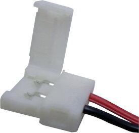 LEDテープ接続配線