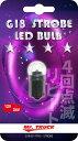 LED電球タイプ点滅バルブ(ストロボ)G18タイプ12/24V共用ホワイト