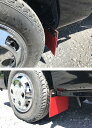 S500系ハイゼット専用フロント泥除けステー(エバ泥除け付)2枚組