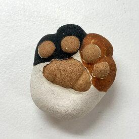 帯留め 帯どめ おびどめ 信楽焼 しがらきやき 猫 ねこ 三毛 みけねこ 三毛猫 肉球 日本製