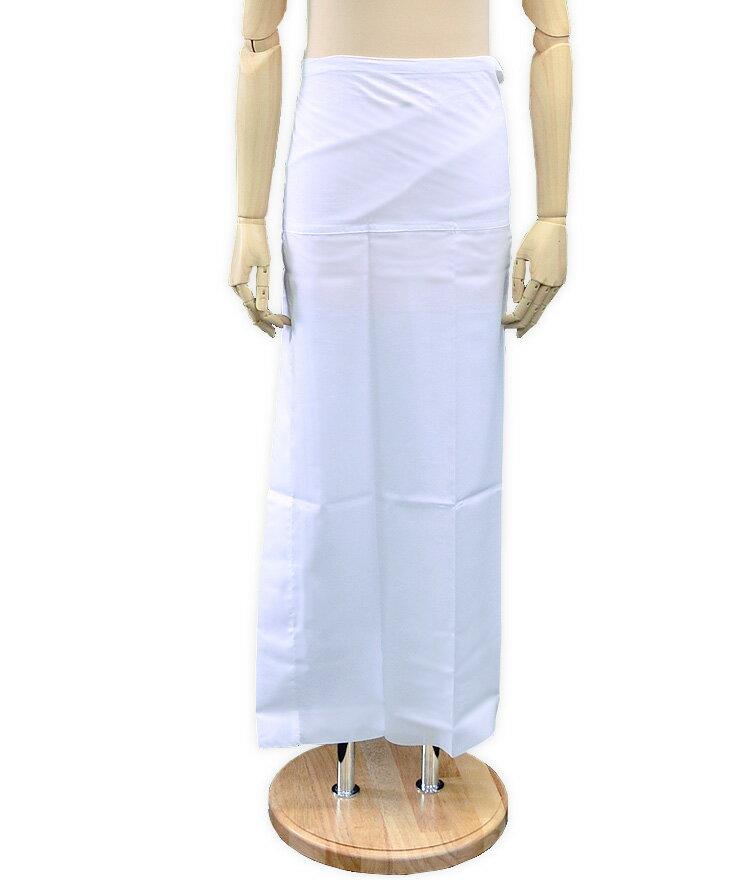 着付けのマストアイテム!すべりが良く、軽くて快適な着心地。【日本製 洗える裾除け】白 腰巻 蹴出し 裾よけ 下着 綿 和装小物 着付け小物 着物 和装 浴衣 着付け 小物○