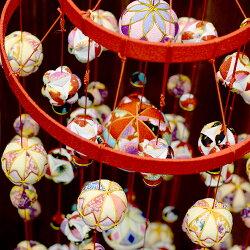 送料無料!縮緬工芸品をもっと身近に。子供の成長を願う贈り物として。【京都のつるし飾りちりめん鞠2段17本】つるし雛,誕生日,雛祭り,子供の日,七五三,新春,お正月,お祝い,和雑貨,インテリア,プレゼント,ギフト