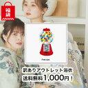 先着777名限定早い者勝ち!送料無料1,000円ポッキリ!【utatane お仕立て上がり浴衣 単品 アウトレット 返品交換不可】どんなゆかたが届くかお楽しみ♪