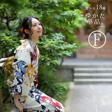 浴衣セット2016コレクション日本製生地ここでしか買えない昭和初期アンティークデザイン復刻版,ニコアンティーク,ころも,ブランド浴衣【utataneレトロ浴衣女性浴衣単品女性ゆかたレディースユカタ着物婦人】