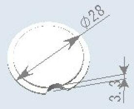 【正規品】KN-35,K-8,KN-8,KN-8N用 刃受けファイバー(10枚組)