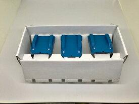 【 正規品 】ステープラーユニット SP-22用 専用針(3個入)