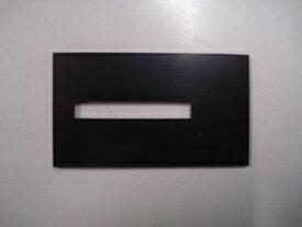 【正規品】紙折機用ブレーキゴム