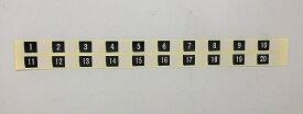 【正規品】キーケース※UK型 ホルダー用No.シール 1-20