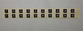 【正規品】キーケース※UK型 ホルダー用No.シール 21-40