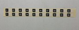 【正規品】キーケース※UK型 ホルダー用No.シール 41-60