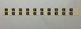 【正規品】キーケース※UK型 ホルダー用No.シール 61-80