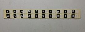 【正規品】キーケース※UK型 ホルダー用No.シール 81-100
