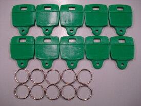 【正規品】キーケースUK型 キーホルダー緑(10個入り)
