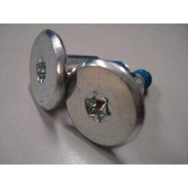 【正規品】TORXボルトセット(2本組)【 Steelcase 社製】Thinkチェア用1脚分からの小売販売が可能!